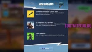 patch5.2 300x170 - Double Barrel Shotgun завтра добавят в Fortnite