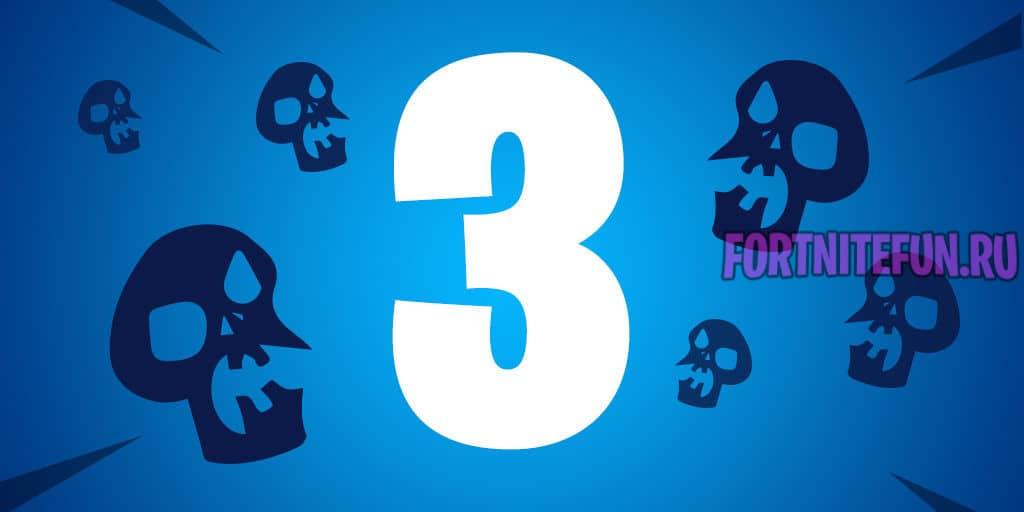 орды 3 я неделя «Сражение с Бурей» 1024x512 - Обновление Fortnite 5.30