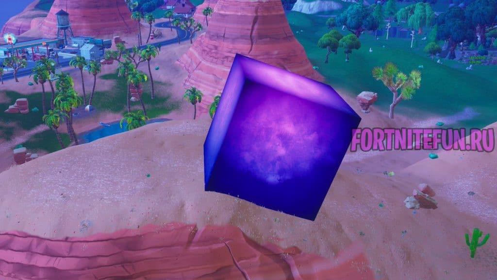 движется 1024x576 - Возвращение куба в виде набора со скином в фортнайт