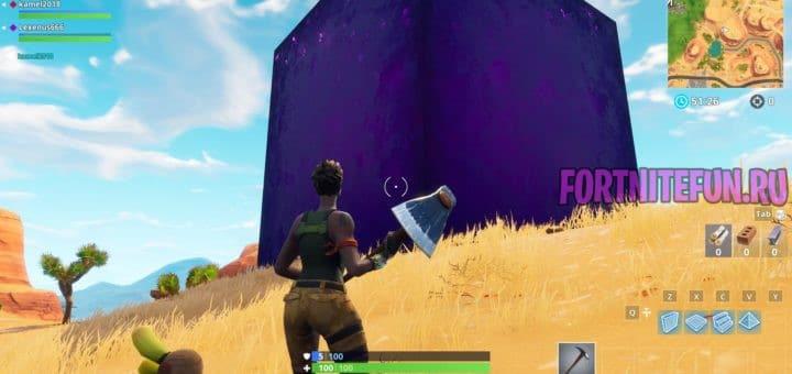 Большой фиолетовый куб появился в фортнайт