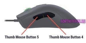 Cloak Fortnite Keybinds 300x150 - DrLupo игровые настройки Fortnite