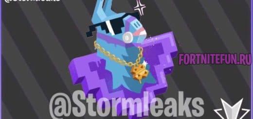 Gamescom - эксклюзивный спрей Fortnite
