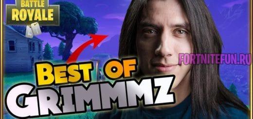 Стример Grimmmz