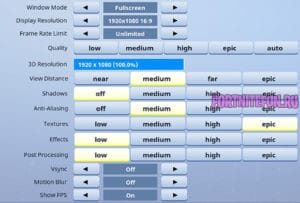 HighDistortion Fortnite Settings 300x203 - HighDistortion игровые настройки Fortnite