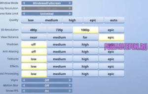KingRichard fornite settings 300x190 - KingRichard игровые настройки Fortnite