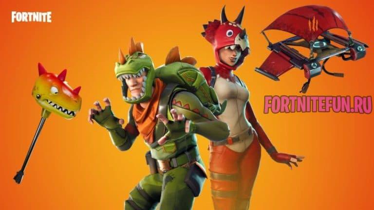 Rex и Tricera Ops - Взгляните на малышей Funko POP!s Fortnite