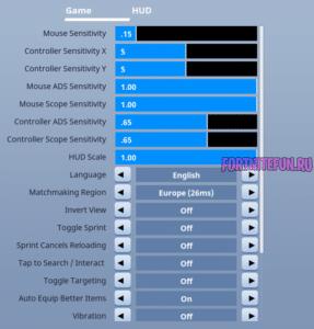Svennoss game settings 287x300 - Svennoss игровые настройки Fortnite