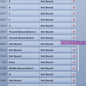 TFUE настройки клавиатуры 300x300 - Tfue игровые настройки Fortnite