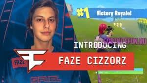 cizzorz 300x169 - Cizzorz игровые настройки Fortnite