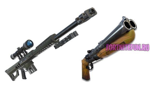 fortnite shotgun snipers - Новая косметика и другие предметы патча 5.2