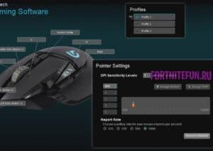 ninja fortnite sensitivity 300x213 - Ninja Fortnite игровые настройки
