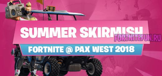 pax 520x245 - Fortnite на PAX West 2018!