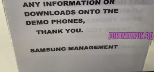 samsung 520x245 - Samsung пытается остановить игроков от загрузки Fortnite на демо-телефонах