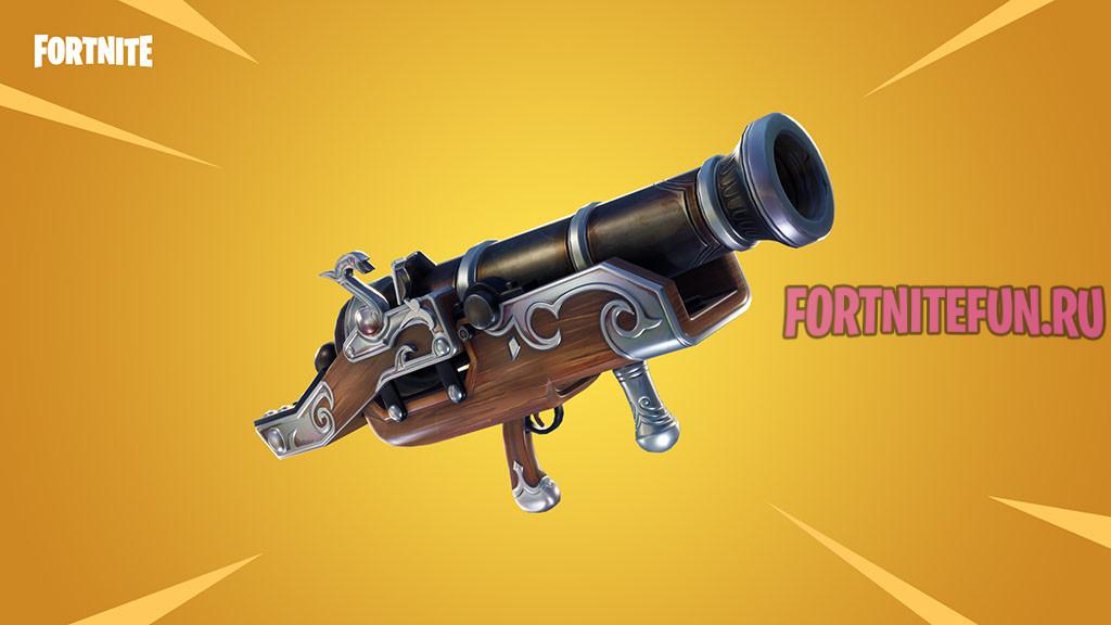 — кремнёвая ракетница - Обновление Fortnite 5.41