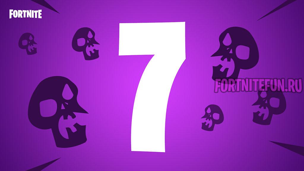 орды - Обновление Fortnite 5.41