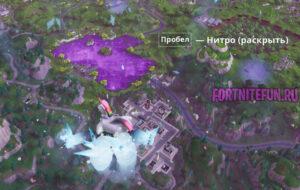 куб растворился 300x190 - Фиолетовый куб растворился в Подлом пруду!