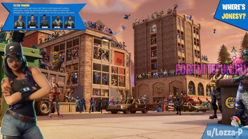 экипировку 1024x576 - Творчество игроков Fortnite: выпуск 2