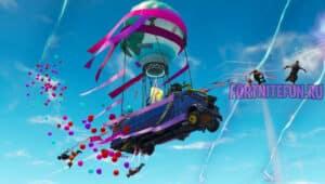 BattleBusBirthday 300x170 - Игроки смогут менять внешность автобуса