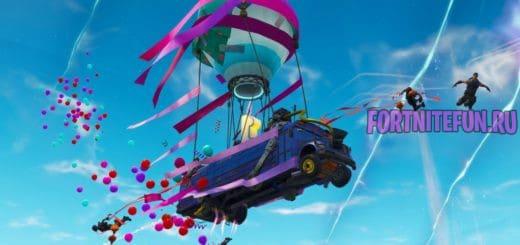 BattleBusBirthday 520x245 - Игроки смогут менять внешность автобуса