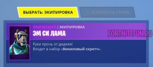 DJ Yonder badge 300x131 - DJ Yonder (Эм Си Лама)