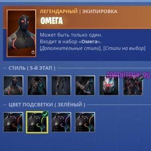 Omega badge 300x300 - Омега (Omega)