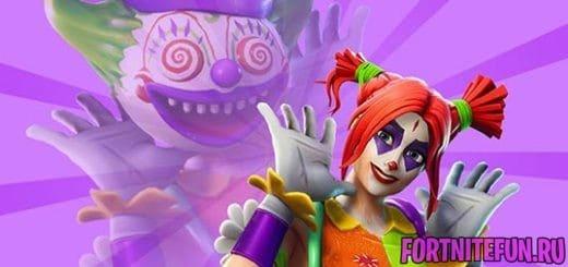 Peekaboo main 520x245 - Peekaboo (Принцесса цирка)