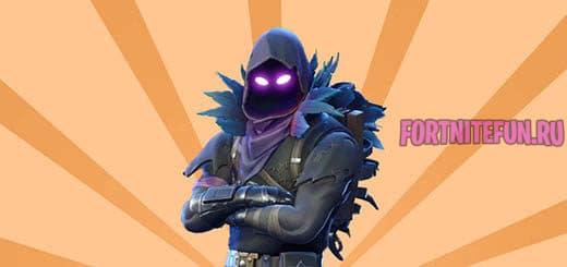 Raven main 520x245 - Raven (Ворон)