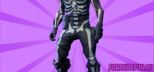 Skull Trooper 520x245 - Скелет (Skull Trooper)