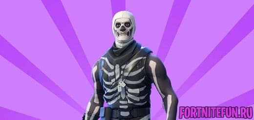 Skull Trooper main 520x245 - Skull Trooper (Скелет)