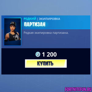 Survival Specialist badge 300x300 - Survival Specialist (Партизан)
