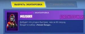 The Ace badge 300x121 - The Ace (Молния)