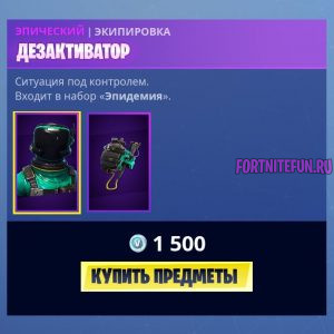 Toxic Trooper badge 300x300 - Дезактиватор (Toxic Trooper)