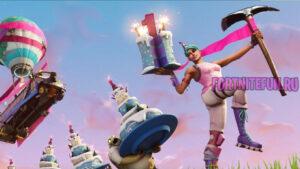 hb 300x169 - День рождения Fortnite Battle Royale - 1 год