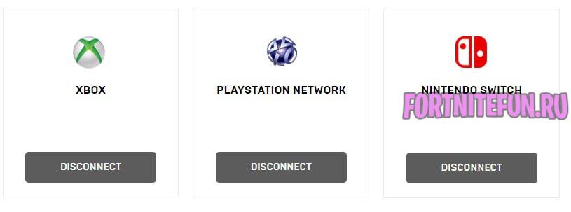 ps4xbox switch - Кросс-платформенный Fortnite на PlayStation!