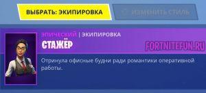 rook badge 300x136 - Rook (Стажёр)