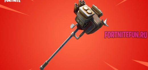 «Дальнобойщик» 520x245 - Обновление Fortnite 6.01