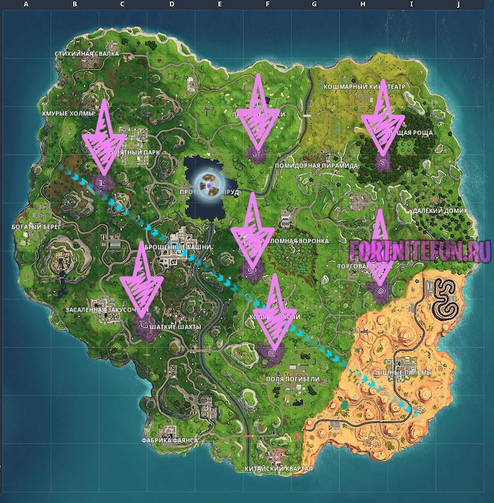 области 1 - Fortnite Кошмары Часть 1- Прохождение