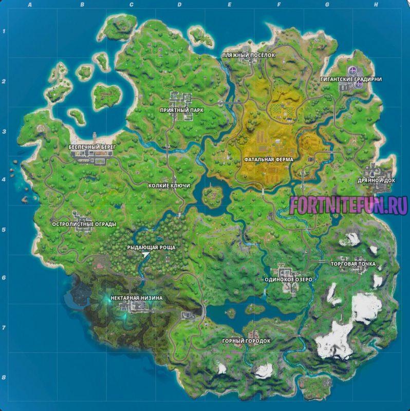 2 глава 1 сезон 798x800 - Карта фортнайт