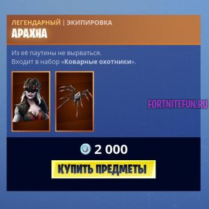 Arachne badge 300x300 - Arachne (Арахна)