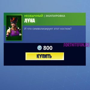Bunnymoon badge 300x300 - Bunnymoon (Луна)