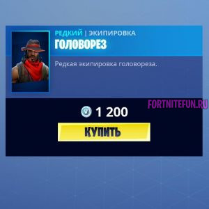 Desperado badge 300x300 - Головорез (Desperado)