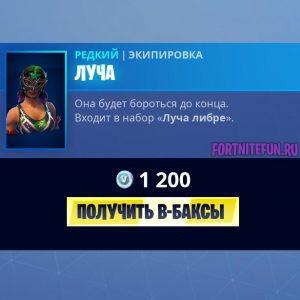 Dynamo badge 300x300 - Луча (Dynamo)