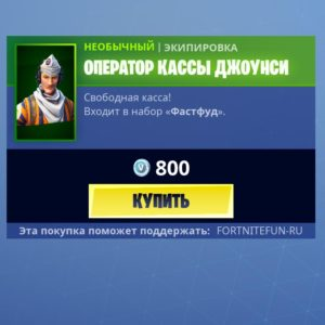 Grill Sergeant badge 300x300 - Оператор кассы Джоунси (Grill Sergeant)