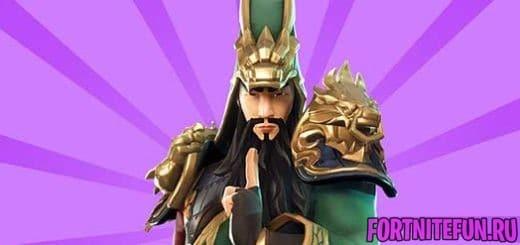 Guan Yu main 520x245 - Гуань Юй (Guan Yu)