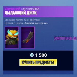 Hollowhead badge 300x300 - Пылающий Джек (Hollowhead)