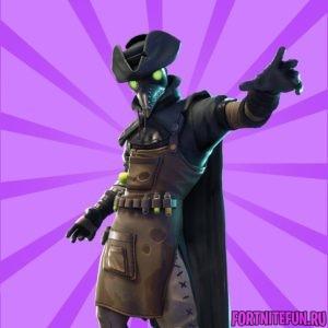 Plague 300x300 - Все скины Fortnite