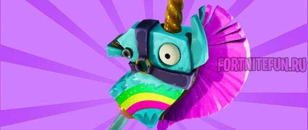 Rainbow Smash main - Rainbow Smash (Радужная долбилка)