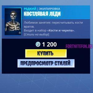 Skull Ranger badge 300x300 - Костлявая леди (Skull Ranger)