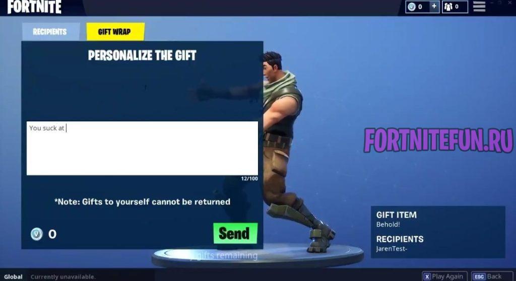 gift 2 1024x558 - Скоро - Система подарков в Fortnite