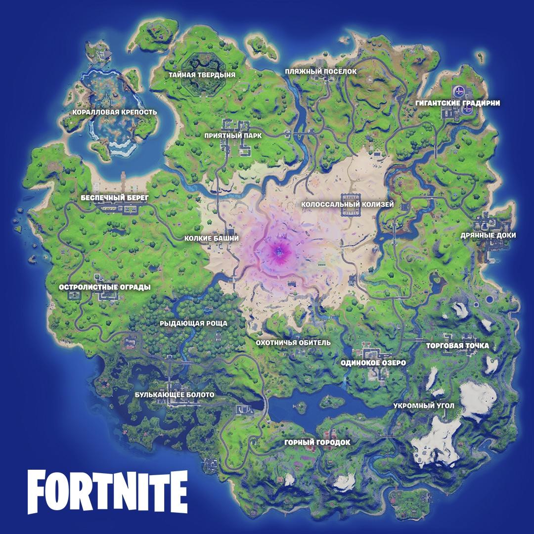 Карта 2 сезон играть вулкан казино vulcan москва